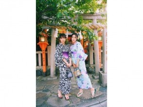 【Kyoto · Kiyomizu Temple Kimono rental】 Junior high school student · High school student only! Kimono rental · Yukata rental Medium high school discount plan