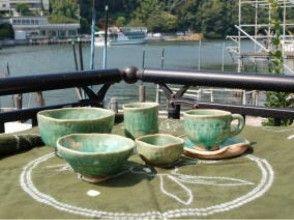 【静岡・浜名湖畔】浜名湖目の前!味わいのある手作り感!陶芸体験(手びねりコース)の画像