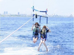 """""""HIS Super Summer Sale Now"""" [Popular No. 1 ◇ 4 years old-OK] Parasailing Regular Course: Rope Length 120m << Corona Countermeasure Plan >>"""