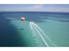 """《电晕对策计划》 [视野极佳的世界:4岁-OK]""""海上拖伞""""特别课程:绳子180m [限定时间]"""
