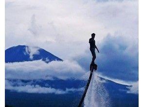 [山梨縣山中湖]唔夠1倍!飛板的經驗充分當然