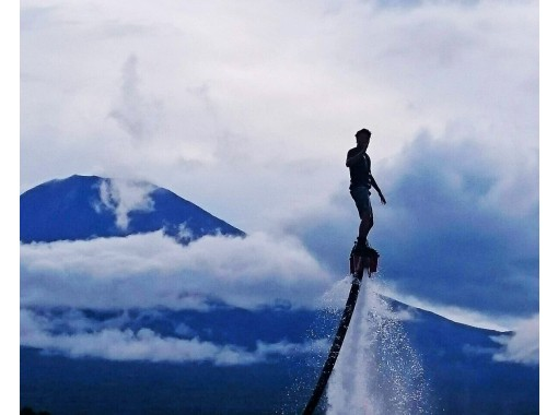 【山梨・山中湖】富士山を見ながら滑走! ウェイクボード体験プラン