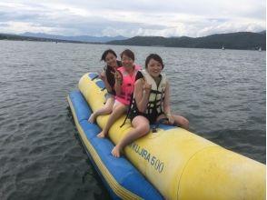 【山梨・山中湖】スピード感クセになる! ウェイクボード体験&バナナボートプラン