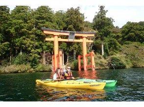 【Kanagawa / Hakone Ashinoko】 Hakone Ashinoko Kayak Touring