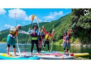 【高知・四万十川でサップツアー!】地元ガイドと川旅、半日ツアー!写真はプレゼント♪