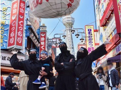 忍者堂 Ninja-Do