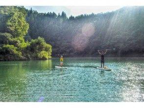 【京都・SUP体験】日吉・宇津峡SUP(雄大な大自然の中でのSUP)(たっぷり2時間)の画像