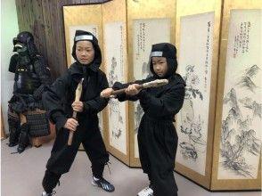 【Osaka】 turn into a ninja! [Costume Rental: Short]