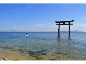 【琵琶湖・SUP体験】琵琶湖・湖西SUP・白髭神社参拝プラン(たっぷり2時間)の画像