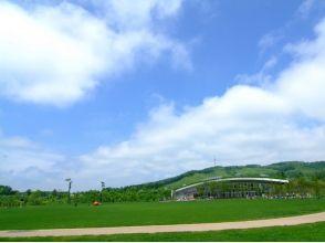 【北海道・十勝・帯広】帯広駅発着!「十勝川温泉」「エコロジーパーク」日帰りバスパックの画像