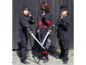 忍者・忍術体験/九州熊本県八代地方/本格的内容で低価格/世界初のNINJA ACTIVITY