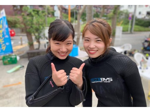 [神奈川县]离湘南/叶山最近的坦克服务店[体验潜水路线]の紹介画像