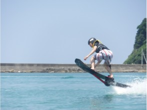 【Hyogo · Toyooka】 The science fiction movie! Flying surfing! First experience of hover board (15 minutes)