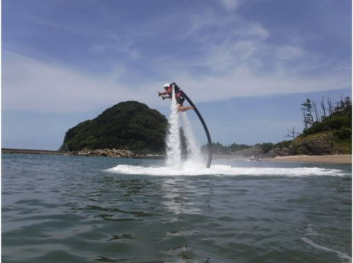 【兵庫・豊岡】背中からジェット噴射で空を飛ぶ!ジェットパック(20分)