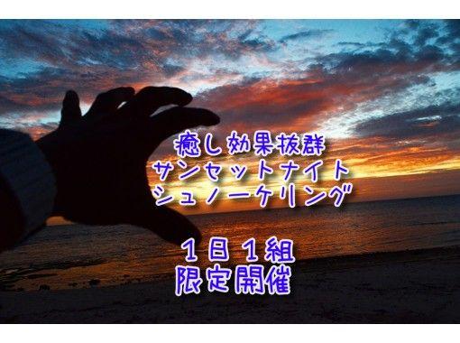 https://img.activityjapan.com/10/15437/10000001543701_RAKmpqJD_3.jpg?version=1613999052
