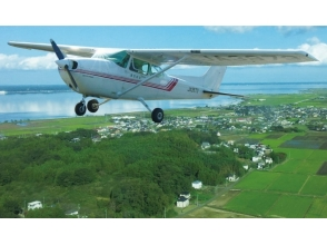 "Cessna aircraft flight experience & famous ""Rain attractiveness sound"" hydrangea & castle town / Mahakari walk bus tour [9899]"