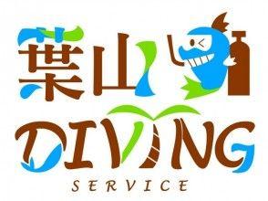 【神奈川・湘南】タンク貸しセルフ(バディ)ダイビングの画像
