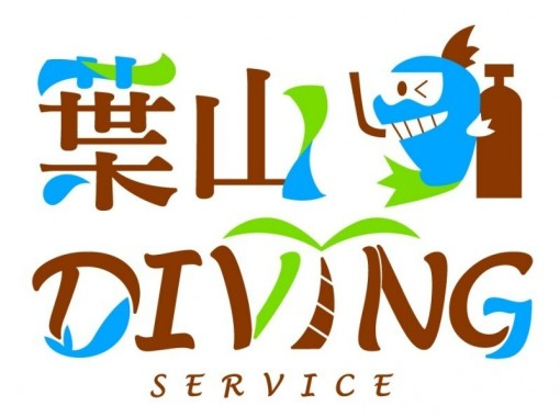 Hayama diving service