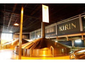 "【Yokohama】 ""Kirin Brewery Yokohama Factory Tour Cruise & Yokohama Chinatown with All-you-can-eat All-you-can-eat"" 【9385】"