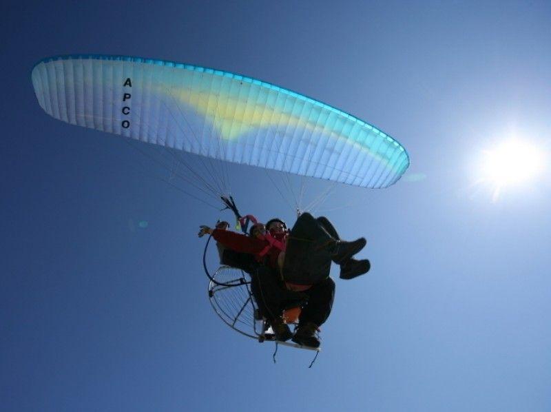"[Chiba/Futtsu/Minami Boso] Aim for Motor Paraglider Getting licenses! ""Class I"" course Schoolの紹介画像"