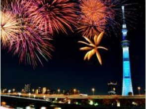 <Sumidagawa Fireworks Festival in 2017> Rooftop Special Viewing Board & Special Fireworks Sushi and All-you-can-drink Plan with Performance Appreciation - 【9696】