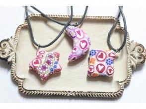 [橫濱,神奈川]讓我們做一個軟陶!千花項鍊圖像的心臟