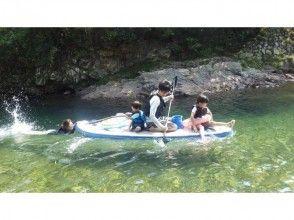【徳島・四国】【地域共通クーポン利用可能!】色々な川遊びを体験したい方必見!よくばり川遊び(2時間半コース)