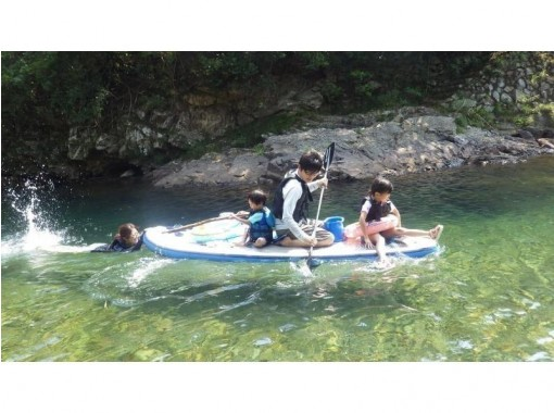 [Tokushima / Shikoku] [Regional common Use a coupon! ] Must-see for those who want to experience various river activities! Playing in the river (2 and a half hours course)の紹介画像