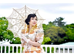 【神奈川・横浜】まるで明治貴婦人!憧れのプリンセスに変身♪着物バッスルドレス体験の画像