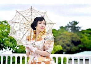 【神奈川・横浜】まるで明治貴婦人!憧れのプリンセスに変身♪着物バッスルドレス体験