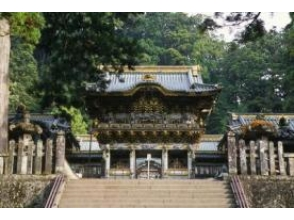 "«GW project! »It will be easy to go back and forth to the express train! Nikko Walk and Nikko Toshogu's national treasure ""Yomei Gate"" open to the public 【9853】"