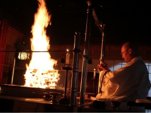 【大分・国東】文殊仙寺で護摩焚き祈願。〔奥の院特別拝観付き〕
