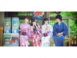 【Kanagawa · Yukata Rental】 4 minutes walk from Kamakura Station! Enjoy Yukata, take a walk through the ancient capital · Kamakura