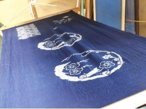 【大分・中津】古の小紋型と出あう。藍で染める。〔藍染・ものづくり体験〕の画像