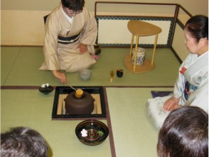 "【Hiroshima / Downtown】""Tour of Aki"" Experience sado (Japanese tea ceremony)  classroom in chugoku shimbun johho bunka center (Culture Center)"