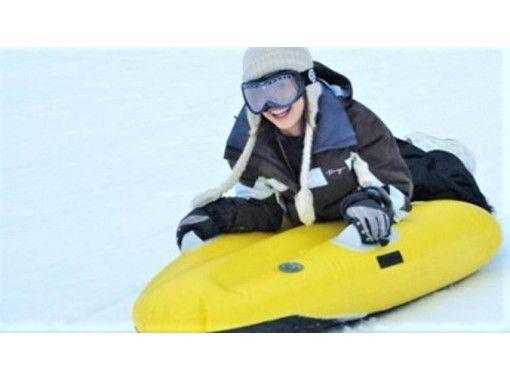 【群馬・みなかみ】エアーボード(半日コース)雪山爽快ライディング!小学生~60才くらいまでOK