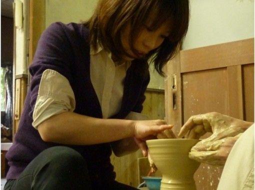 【山口・萩】萩焼の名窯でオリジナルの器づくり「電動ろくろ陶芸体験」マンツーマン指導で初心者の方も安心