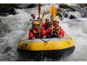 【北海道・富良野】≪5歳からOK♪≫空知川ラフティング~北海道屈指の大自然を楽しむ~の画像
