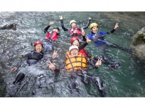 [Tokushima / Todoroki Waterfall] [Regional common Use a coupon! ] For those who want to enjoy the spectacular view ★ shower Climbing experience! Long course (Todoroki Falls)