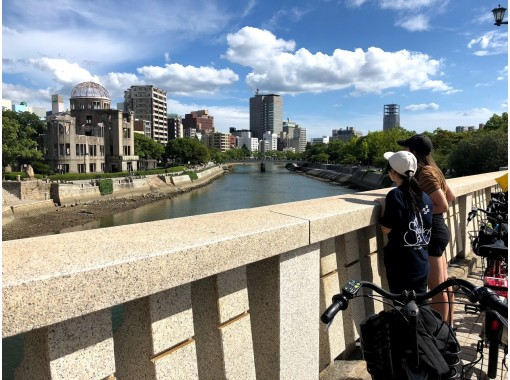 Hiroshima cycling sokoiko!