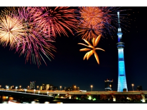 <2017 Sumidagawa Fireworks Festival> First venue Fireworks viewing / Cherryboat viewing cruise - digging draft & rooftop deck ~ 【9900】