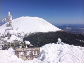 [Nagano Takamine plateau] image of superb view for Intermediate to advanced snowshoe (Kurofu course)