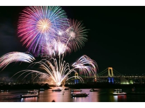 【Kachidoki ship】 It is possible to book from 2 people! Odaiba fireworks · Cherry blossom viewing cruise ~ All-you-can-drink meal & all you can drink 【9901】