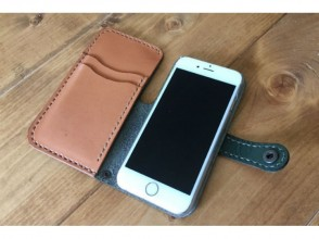 [Aichi / Anjo] Let's carry it to fashion! Image of smart case / leather craft experience