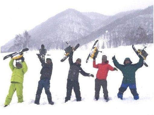 【群馬・みなかみ】新感覚のスポーツギア!スキーポッカール(半日コース)小学生からOK・送迎あり