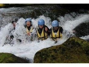 [Hokkaido · Furano] topic canyoning! Nature and dynamic water play