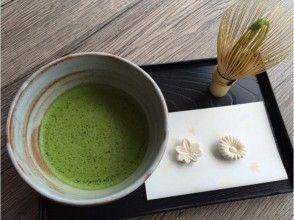 お点前体験【素敵なお茶の世界へようこそ!】