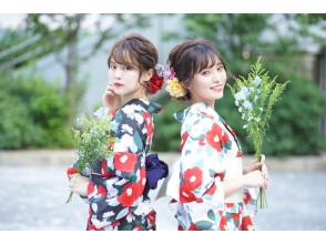 "[Tokyo / Ginza] With hair set! ""Yukata set rental & dressing plan"" Free rental of umbrellas on rainy days!"