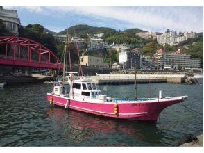 【静岡・熱海】釣り船を仲間内楽しむ!貸切釣りプラン