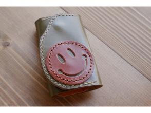 【愛知・安城】大人可愛いスマイルキーケース♪4連タイプ / レザークラフト体験の画像